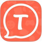 2 Tango Video calling app for iphone
