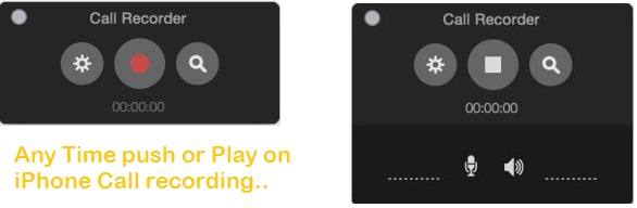 Stop or play iPhone call recording