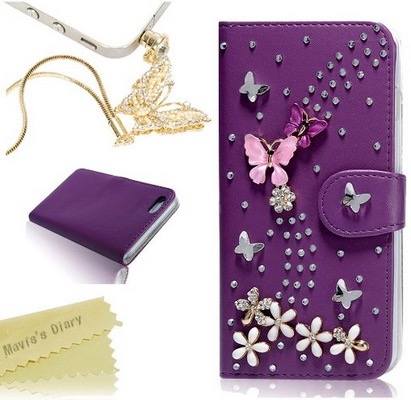 Best And Beautiful Gift as iPad Case