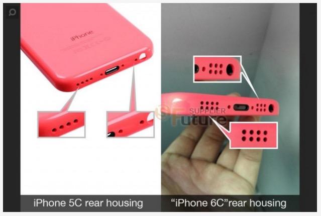 Side color design for iPhone se