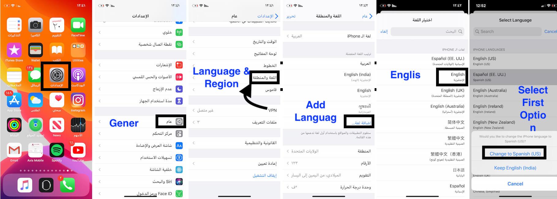 Arabic to English change language on iPhone