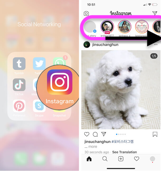 Find instagram Story on iPhone