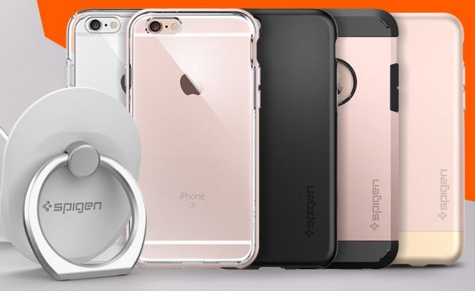 All Spigen iPhone 6 cases deals