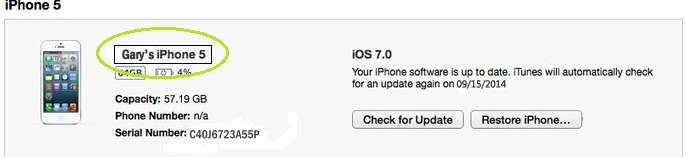 Rename iPhone, iPad or iPod touch from iTunes -