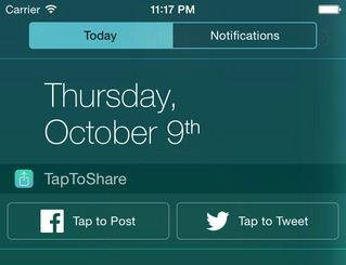 Tweet from notification center in twitter on iOS 8 - iPhone and ipad
