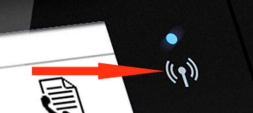 Press W-Fi Button on Printer