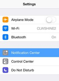 setting for notification related setting