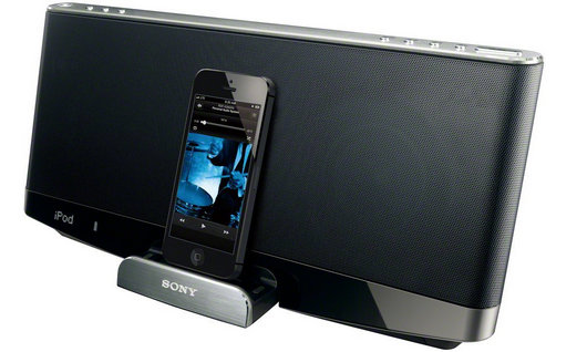 speaker dock for iPod touch 4th generation