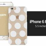 7 Best iPhone 6 Plus Cases in Deals: 2018