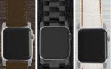 Kickstarter Apple Watch Band Maker