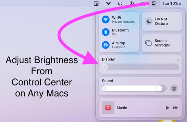 Отрегулируйте яркость дисплея на Mac