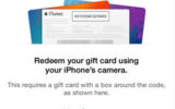 how to redeem iTunes Gift Card on iPhone 6 Plus