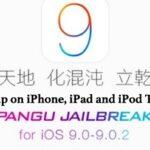How to make iOS 9 Jailbreak using Pangu on iPhone, iPad