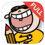 Full Drawing solution app for iPhone kids