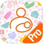 baby feeding iPhone app for multiple users
