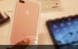 Buy Used iPhone 7 Plus Unlocked: 32GB, 128GB, 256GB