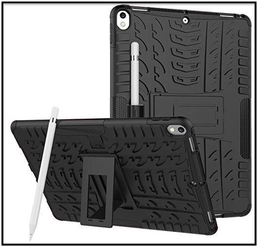 6 MCUK Heavy Duety iPad Pro case in 10.5 inch
