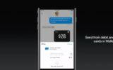 How to Send Money via iMessage in iOS 11 iPhone, ipad