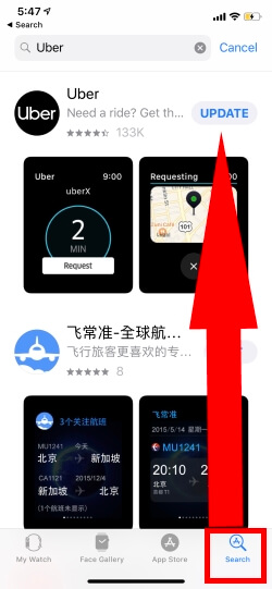 search Apple watch app on App Store and update