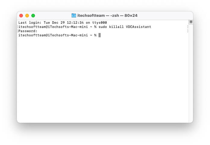 Sudo Killall VCD assistant done